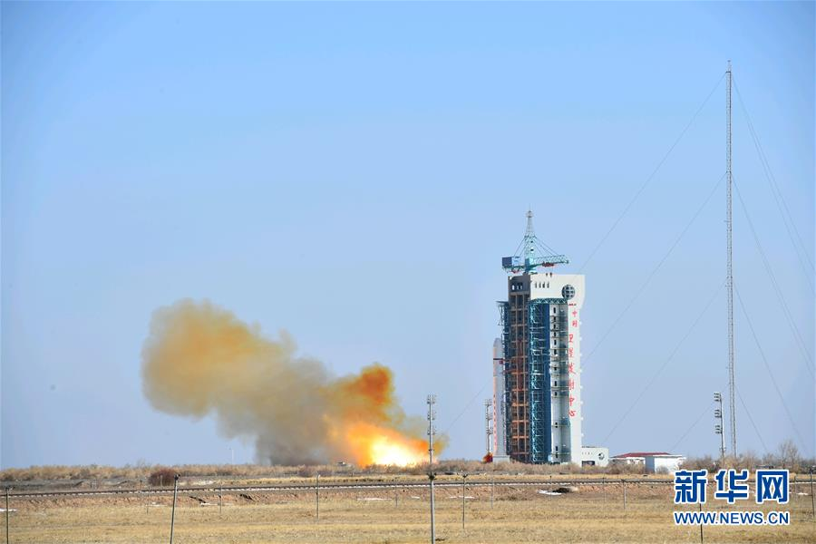 中国成功发射陆地勘查卫星三号