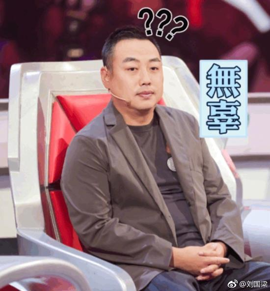 刘国梁怼央视延播颁奖:反正跟我扯不上1毛线关系