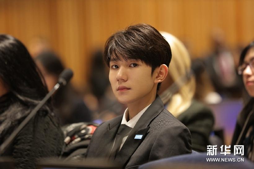 王源出席纽约联合国青年论坛 代表中国青年传输正能量