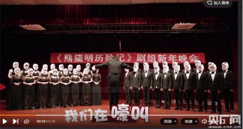 部分恶搞黄河大合唱视频下架 冼星海之女欲起诉维权