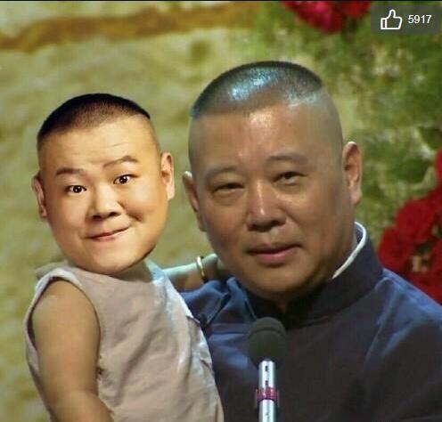 """师徒相认证!岳云鹏为郭德纲庆生晒""""父子照"""""""