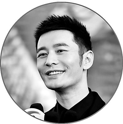 关晓彤 黄晓明 代言北京电视台春晚