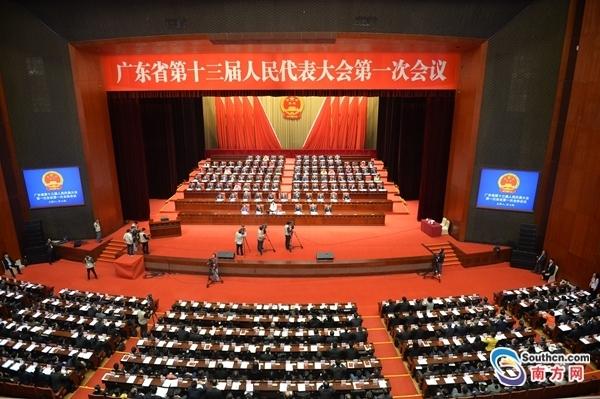 广东省十三届人大一次会议在穗开幕 马兴瑞作政府工作报告