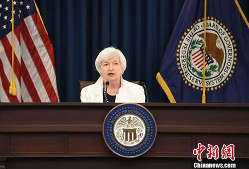 美联储对经济形势判断表乐观 维持联邦基金利率不变