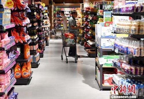 顾客在超市选购商品。<a target='_blank' href='http://www.chinanews.com/'>中新社</a>记者 张斌 摄
