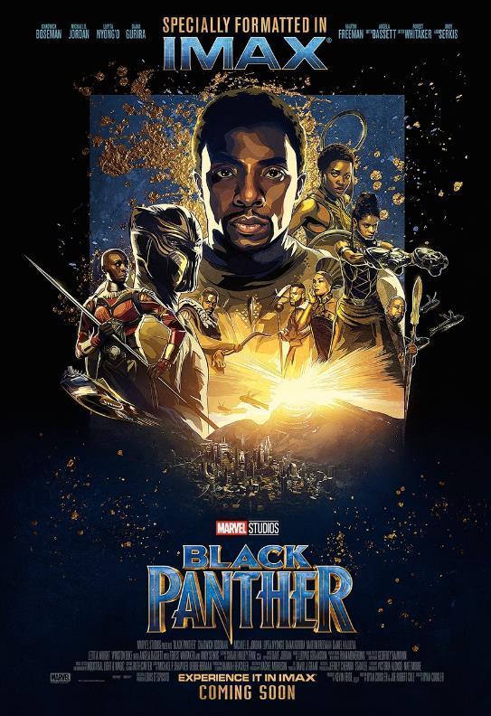 漫威《黑豹》IMAX海报曝光 3月9日上映