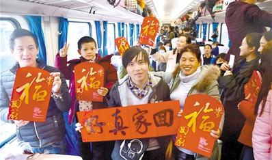 春运首趟临客昨日广州开出 春运期间广州地区旅客发送量或破3000万