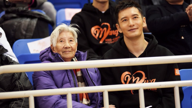 黄晓明baby夫妇:让慈善成为一种习惯