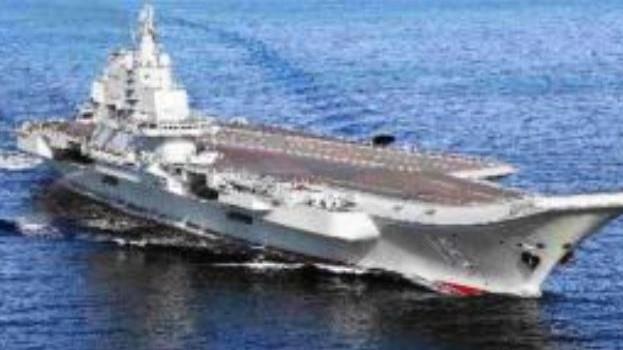 中船重工公布航母新进展:提前实现多个重大节点