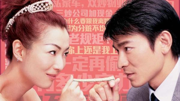 《龙凤斗》2.10日重映 华仔宠郑秀文演绎别人家男朋友