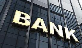 成都女子银行卡被盗刷 银行被判赔偿21万