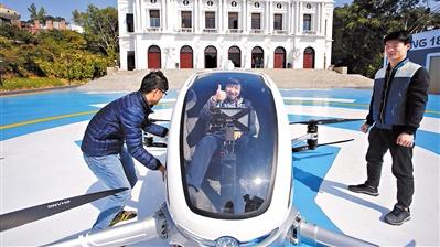 """广州无人机首次载人试飞 未来""""打飞的""""上班成为可能"""