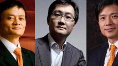 中国出海品牌50强:阿里第3、腾讯第31、百度37