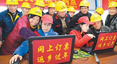 """春节""""联姻""""互联网 文化消费有新玩法"""