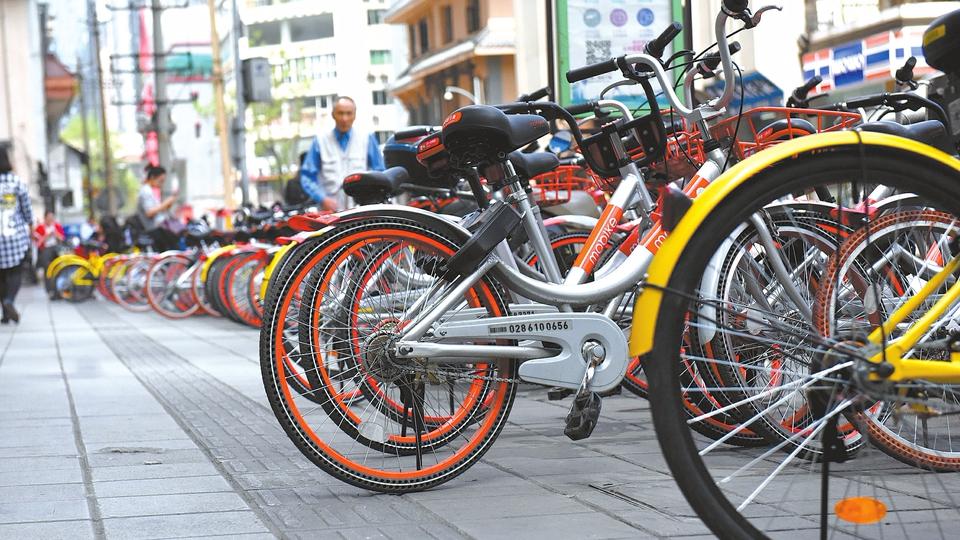 共享单车一天骑了七千万人次 创造经济社会影响2213亿