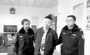 云南男子带新婚妻子住一年酒店花15万成老赖,称妻子住上瘾