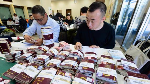 日媒:中国人赴日游升温 春节前迎来发放签证高峰