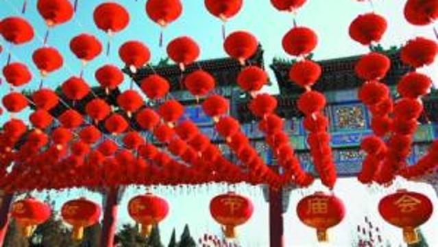 春节国内游人数预计达3.85亿,主题公园成最受欢迎景区
