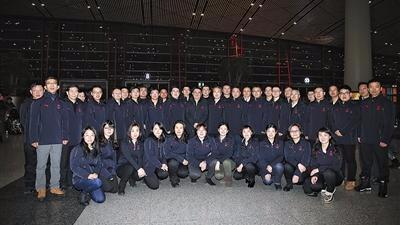 北京冬奥组委派出首批49名观察员启程前往平昌