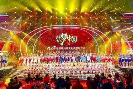 """锦绣花开""""旺""""新年 广东广播电视台2018春节电视节目巡礼"""