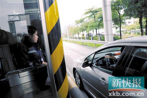 搭高铁的旅客请注意 到广州南站乘车请提前2个小时到站