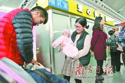 广州计划新增400间公共场所母婴室