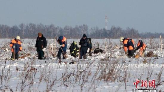 俄罗斯展开空难调查 失事地找到209块遗体残骸