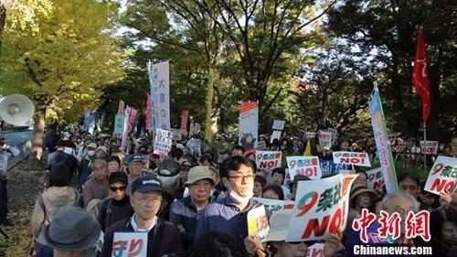 日本建国纪念日护宪派举行集会 反对安倍修宪