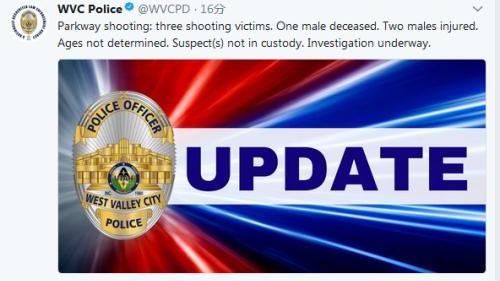 美国犹他州枪击事件致1死2伤 嫌犯未被逮捕