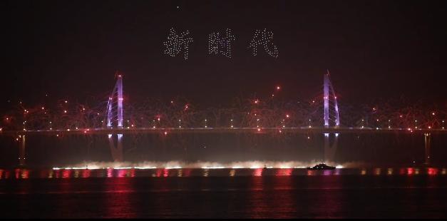 刚刚!港珠澳大桥无人机灯光秀在春晚惊艳亮相,完整视频戳这里