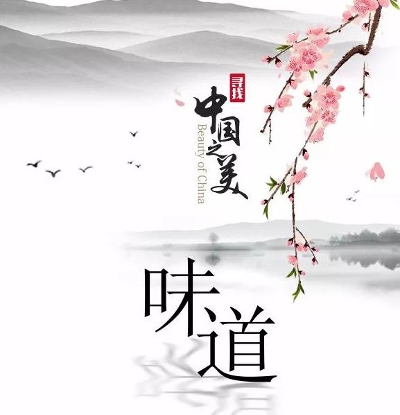 遥遥之愿,诚与君念,家兴百和,福临康安。丨中国之美