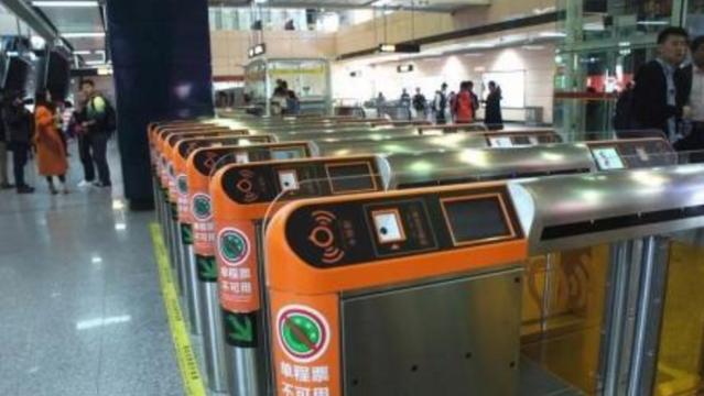 广州地铁官方APP正式开通二维码过闸功能