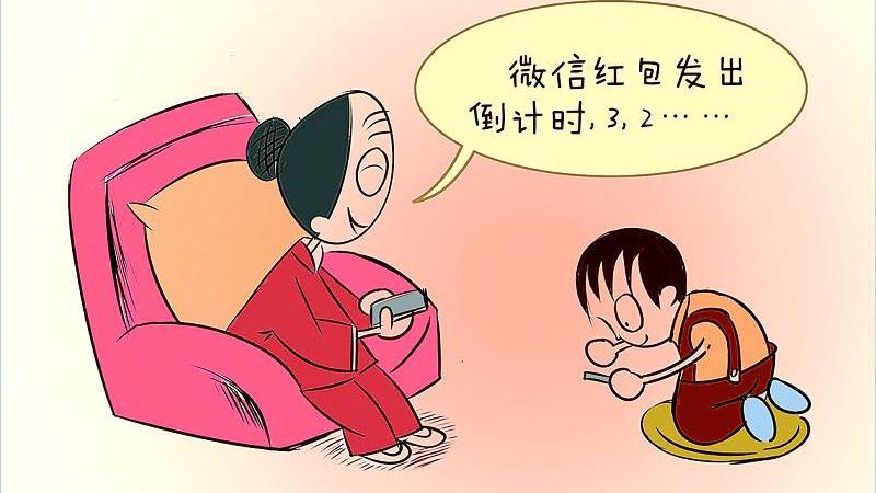 新年俗、智能春联...狗年春节过法这样潮!
