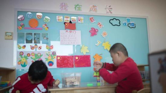 民政部拟规定:儿童福利机构应安装视频监控