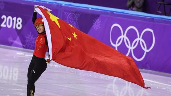 短道速滑欧美崛起 四年后中国冰上运动如何表现