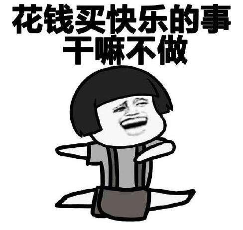 """春节银联网络交易达6790亿元!北上广深最爱""""买买买"""""""