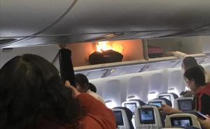 南航广州飞上海航班行李架着火:经查系充电宝,警方介入调查