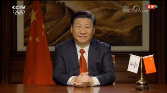 国家主席习近平和亿万中国人民向世界发出邀请