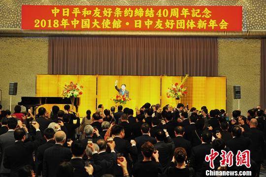 中国驻日大使馆与日中友好团体举行新年会