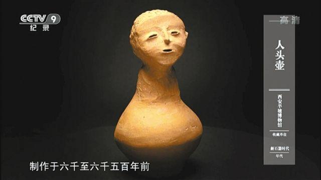 """""""萌萌哒""""国宝火成网红"""