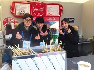 北京冬奥组委首批观察员在平昌学习8天无特殊通道