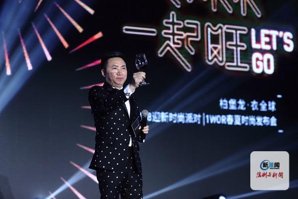 广东柏堡龙股份有限公司董事长陈伟雄