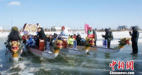 黑龙江省冰上龙舟争霸赛哈尔滨开赛填补龙舟运动冰雪项目空白