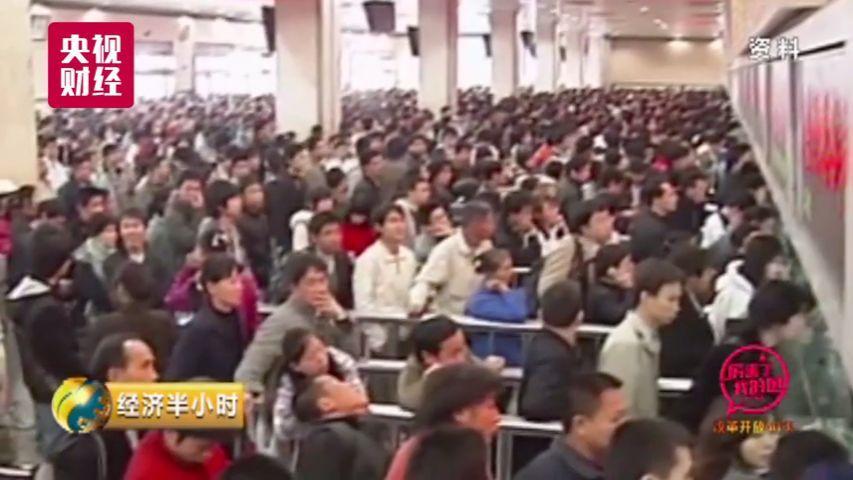 震惊了!中国火车票务系统每天1500亿浏览量 1秒钟卖票700张