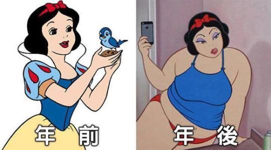 """每逢佳节倍思""""轻""""!春节如何避免""""胖三斤""""?"""