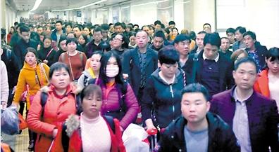 广铁四天旅客发送量破150万