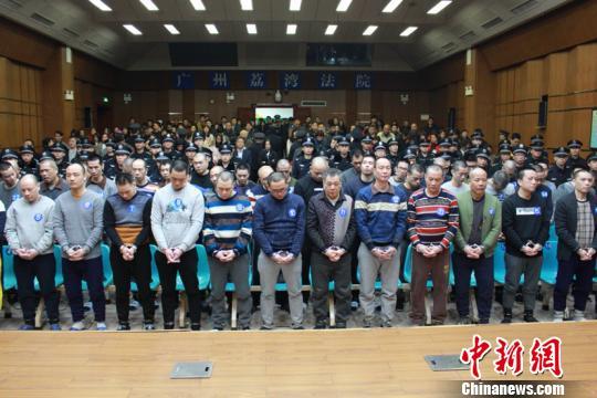 """广东被告人数最多涉黑案宣判两""""村霸""""获刑20年"""