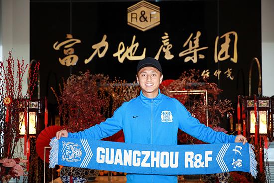 官方:丁海峰转会加盟广州富力 签约五年