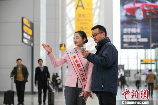 广州白云机场节前客流高峰强势不减单日破21万人次