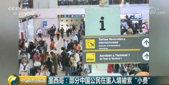 """中国游客出境时,竟被外国海关人员索要""""小费""""!千万别给,还要记住这一招!"""